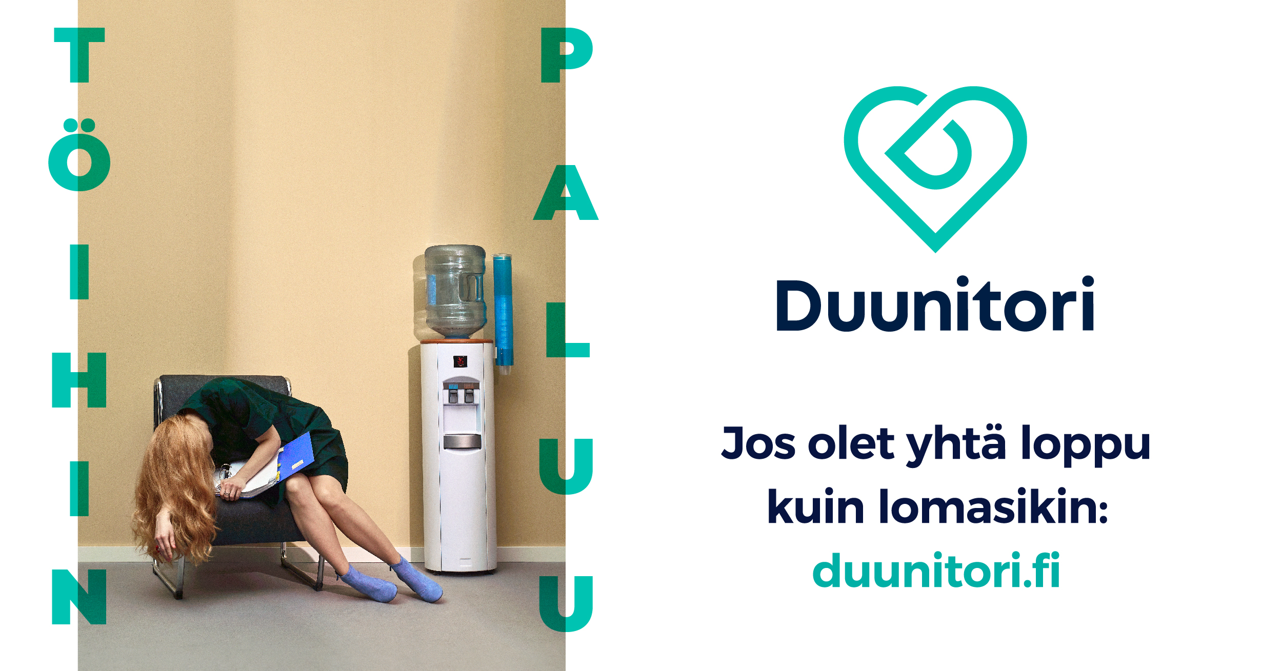Duunitroi